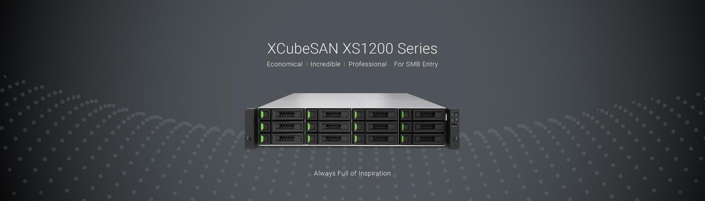 Baner XCubeSAN XS1200